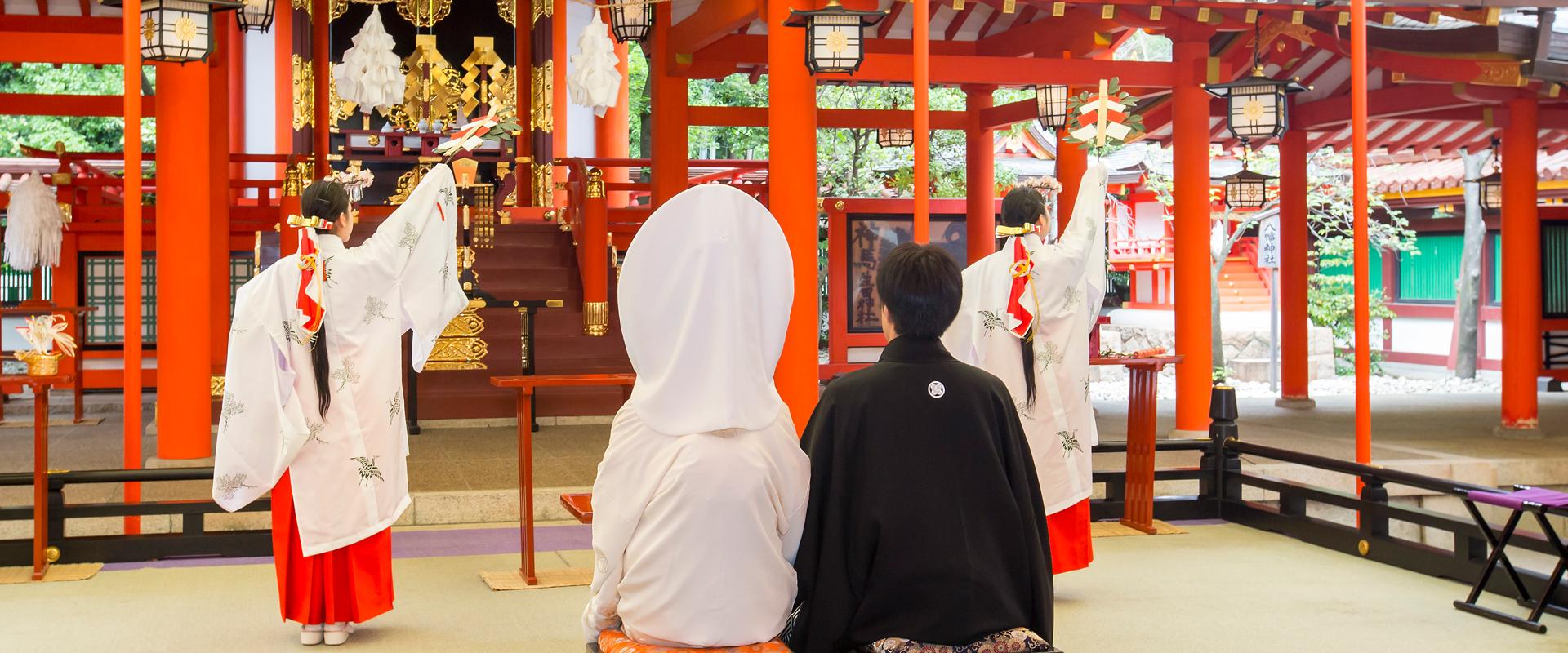 back_ceremony.jpg