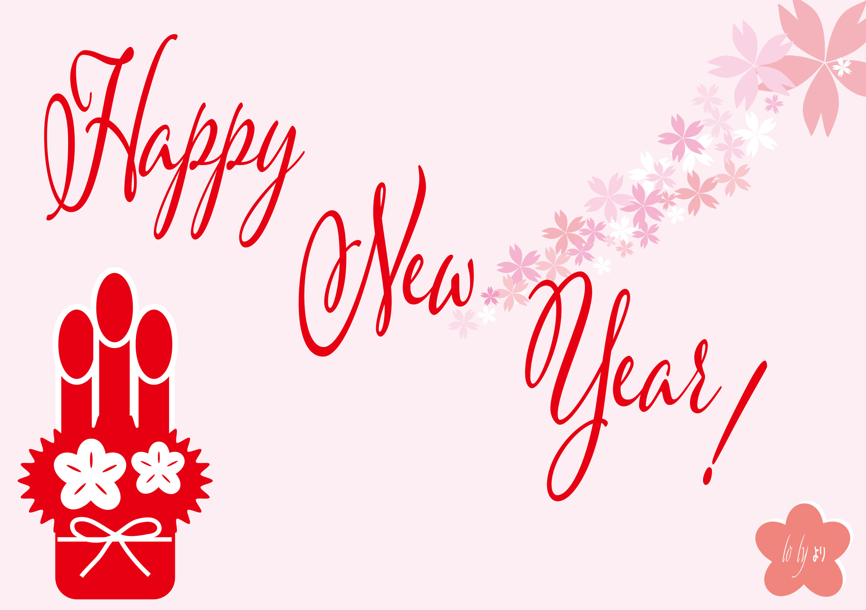 HAPPY NEW YEAR5-4.jpg