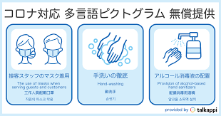 images (2).png