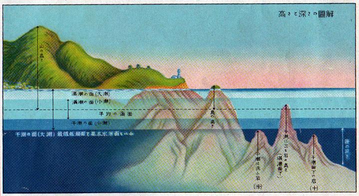kaizu8.jpg