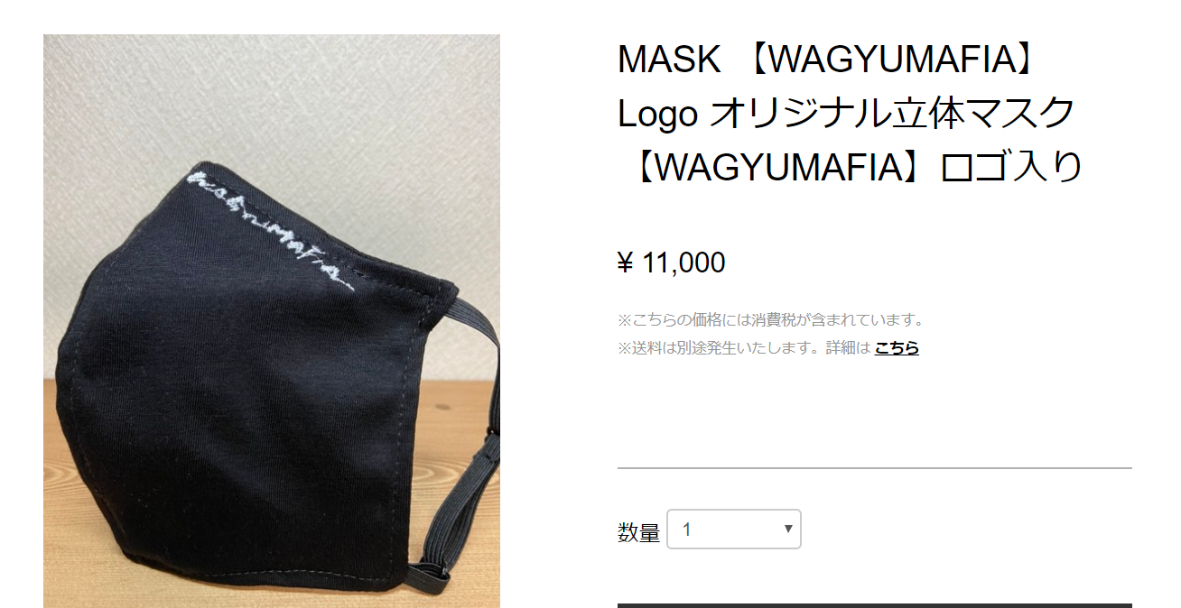 mask11000.png