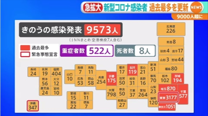 news4325474_50.jpg
