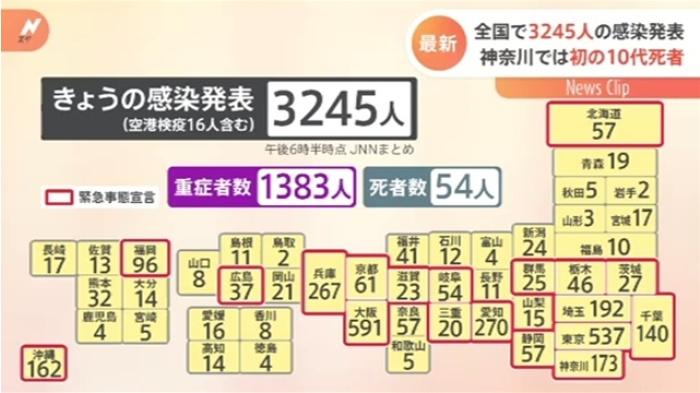 news4365936_50.jpg
