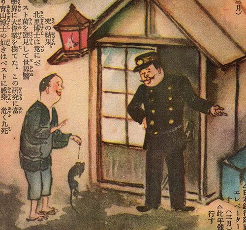 police9.jpg
