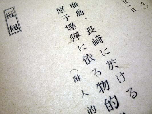sensohigai1.jpg