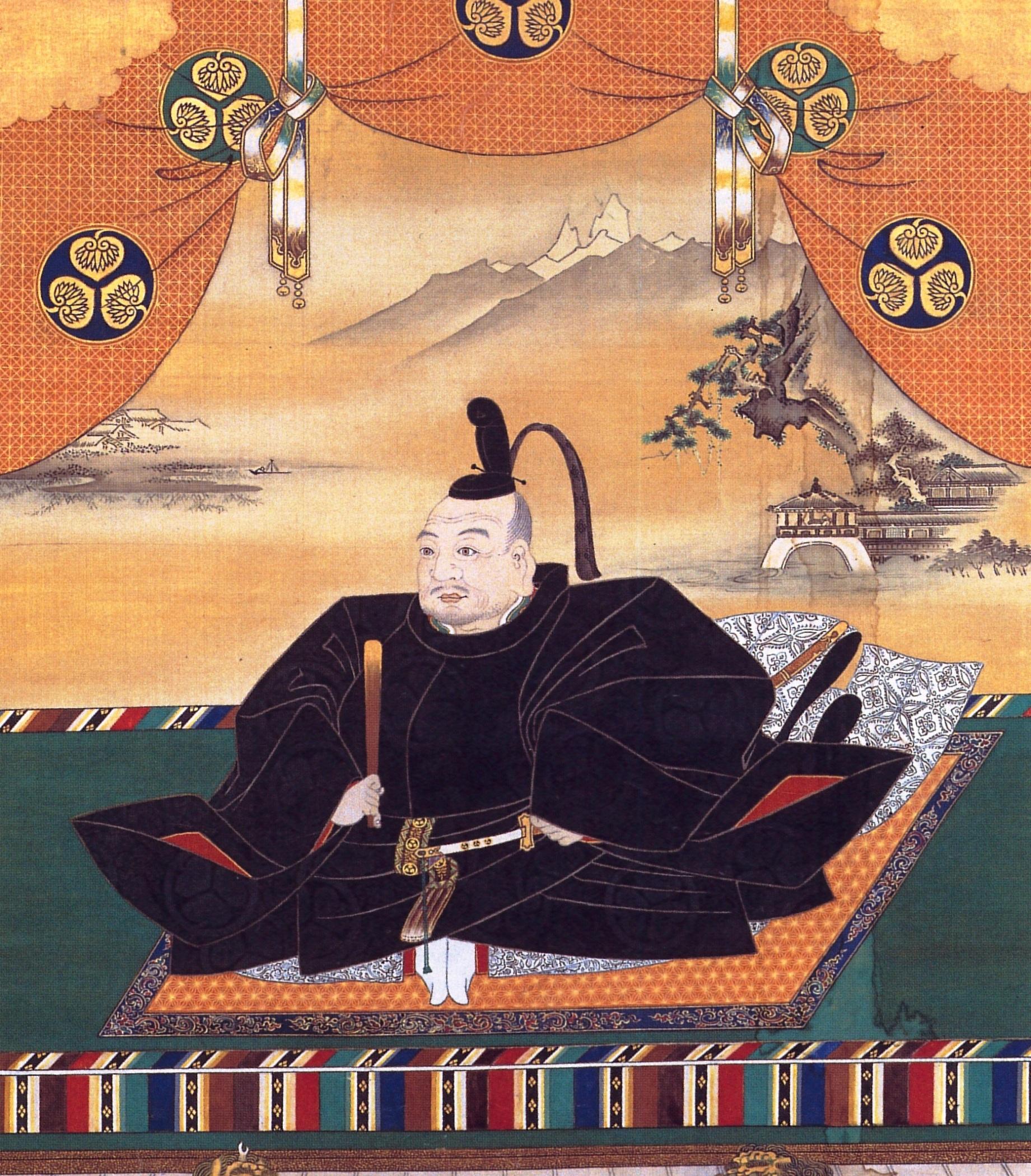 Tokugawa_Ieyasu.jpg