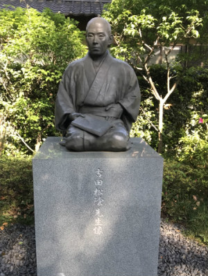 yoshidashouinn04.jpg